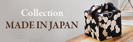Collection Made in Japan