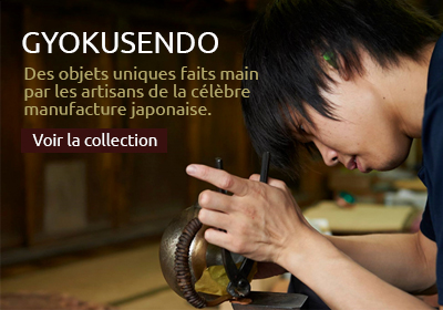Collection Gyokusendo.