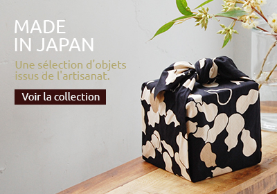 Collection Made In Japan.